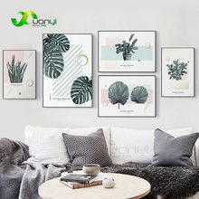 Nordic Plant Poster Cactus Leaf Nordic Canvas Art Painting Home Decor Wall Picture For Kitchen Living Room Decoration Unframed(China)