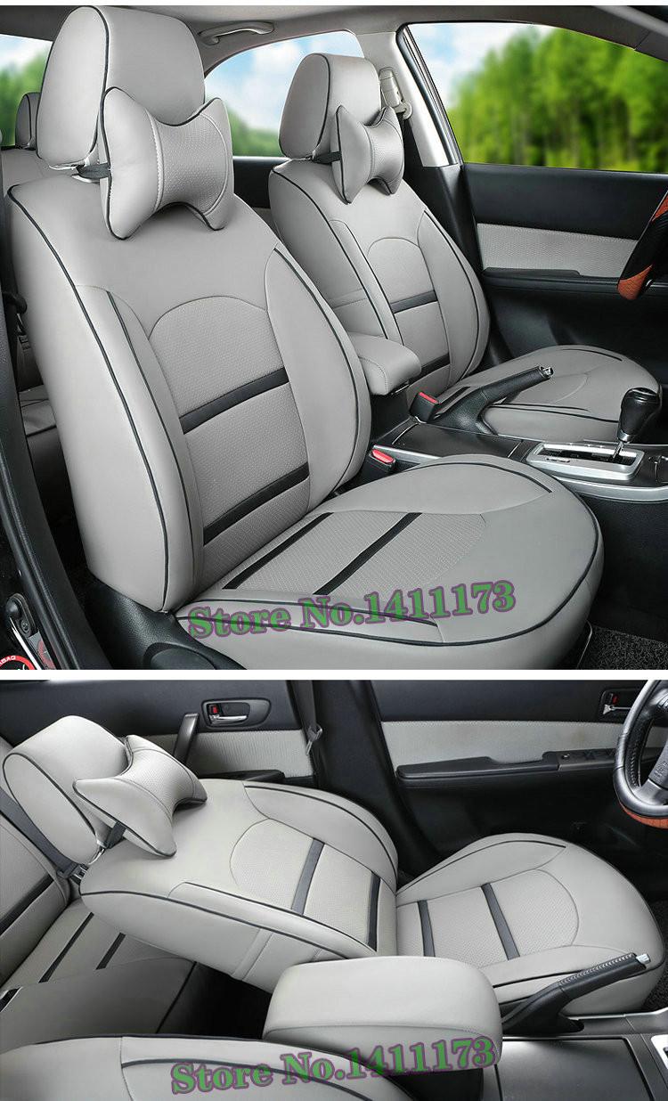 173 CAR SEAT CUSHION (8)