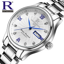 Luxury RON Brand Men's Watch Automatic Mechanical Watches Full Steel Waterproof Male Casual Business Wrist Watch Clocks 1853