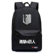 J77 Anime Cartoon Attack on Titan Cosplay Backpack Shingeki No Kyojin School Bag Rucksack Men's Travel Bags Scouting Legion
