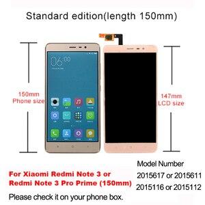 Image 2 - Xiaomi Redmi Note 3 용 Kenzo LCD 터치 스크린 소프트 키 백라이트/Redmi Note 3 Pro 디스플레이 Snapdragon 버전 용 프레임