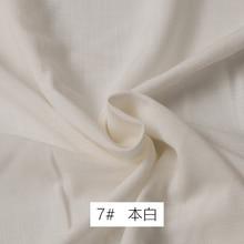 Summer new fashion chiffon floral fabric small fresh print skirt dress clothing