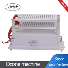 Brisk Portable Ceramic Ozone Generator 220V/110V 10g Double Integrated Long Life Ceramic Plate Ozonizer Air Water Air Purifier 2 2016 ozone generator 3 5g dc 12v ceramic plate air car cleaner ozonizer air purifier low power consumption durable