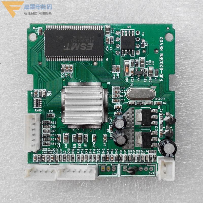 MP3 MP4 Playback MP5 Decode Board 720P Video Audio Upgrading Module Memory