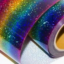 Радужная 50 см x 60 см полоса мульти виниловая пленка для термопечати передачи футболка печать голографическая виниловая пленка