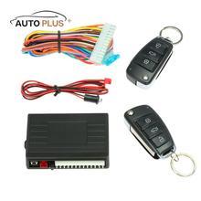 Sistema de Alarma Auto del coche kit de la Puerta de Control Remoto de Bloqueo Central Sistema de Entrada sin llave con Botón de Arranque y Parada LLEVÓ Llavero de Audi
