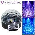 Светодиодный кристалл магический шар мини сценическое rgb-освещение эффект лампы
