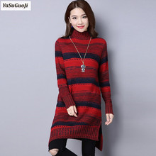 New 2017 winter turtleneck contrast color striped long sleeve knitted sweater women female long sweater pullover poncho TTS2