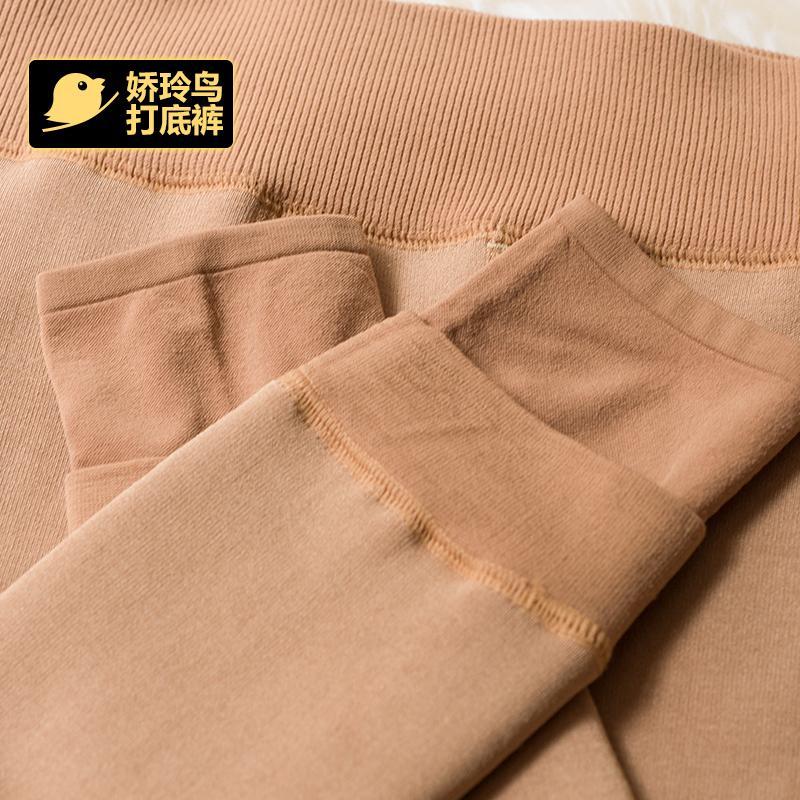 Bohocotol elastic plus velvet women's autumn and winter high waist skin color incarcerators legging trousers thickening step one 6