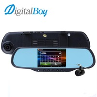 Digitalboy 5.0