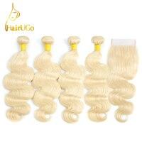 Hairugo волос человека бразильский прямые Связки с Синтетическое закрытие волос Химическое Наращивание волос русый 3bundles Человеческие волосы