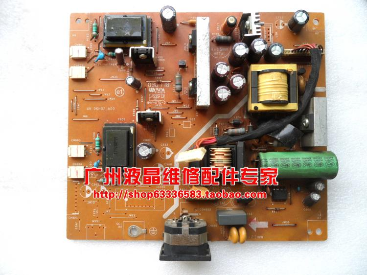 Free Shipping>Original 100% Tested Work  220SW9 power board HWS92201 power board 220CW9 power board 4H.0KH02.A00 free shipping v203h vw226 power board 4h 0uh02 a00 lamps small mouth e193hq original 100% tested working