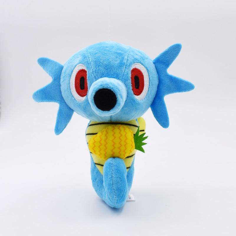 18cm Cute Blue Ball Horsea Plush Doll Toy Soft Stuffed Animal Peluche Dolls Kawaii Anime Doll Gifts For Kids
