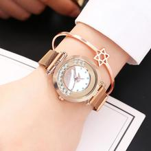 цены Luxury Women Bracelet Watch Rose Gold Mobile Rhinestone Watch For Ladies Crystal Quartz Magnetic Wristwatches relogio feminino