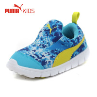 PUMA Kids Children Bright Camouflage Sport Sneakers Running Shoes Baby Toddler Lightweight Casaul Cool Slip On