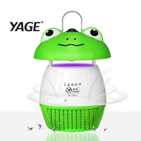YAGE Mosquito Killer Lamps Outdoor Light Garden Supplies Pest Control LED Bug Zapper Fly Lamp Trap Wasp Pest Frog Modeling 5611
