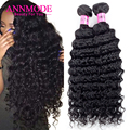 4 Bundles Malaysian Deep Wave Virgin Hair Bundle Deals Malaysian Virgin Hair Deep Wave Malaysian Curly Hair Weave Bundles Soft