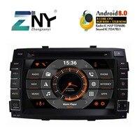 4GB 7 HD Android 8.0 Car DVD For Kia Sorento 2009 2010 2011 2012 Auto Radio FM Stereo GPS Navigation Audio Video Backup Camera