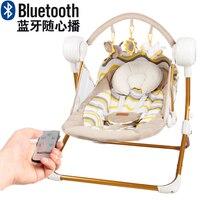 Benken MUCHUAN электрические качели детские музыка качалка автоматическая колыбель детская спальная корзина placarders шезлонг