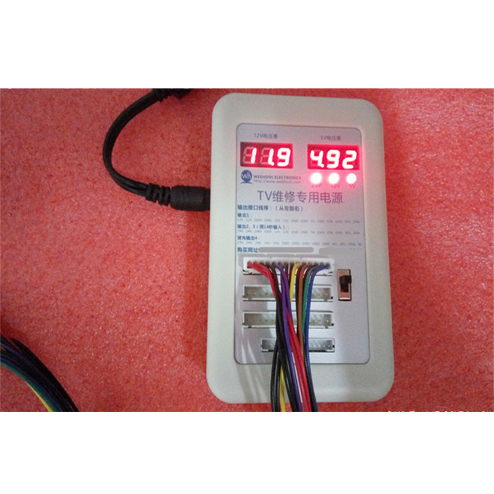 TKDMR Second Generation Flat Maintenance Special Power Supply Equipment Easy to Carry Small Powerful protection Function