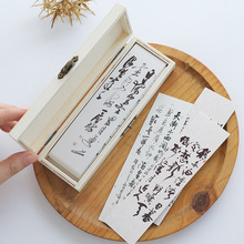 Free shipping 10set 30pcs/each set with wooden box school supplies crafts  prizes birthday college graduation gifts bookmarks