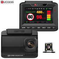 Ruccess LD300 3 In 1 DVR Radar Detector Dual Lens Car Camera Video Recorder Russian GPS
