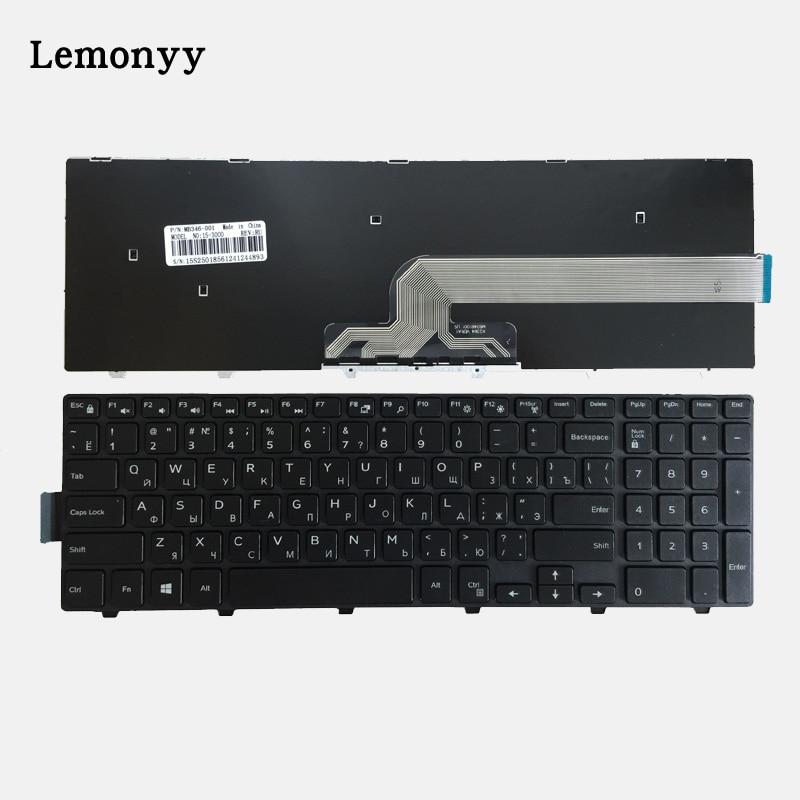 NEW Russian Keyboard for Dell Inspiron 17 5758 15-3000 3546 3558 3559 3551 5543 5548 5552 5759 7557 5551 5555 5558 black RU dell inspiron 5558 4827 black