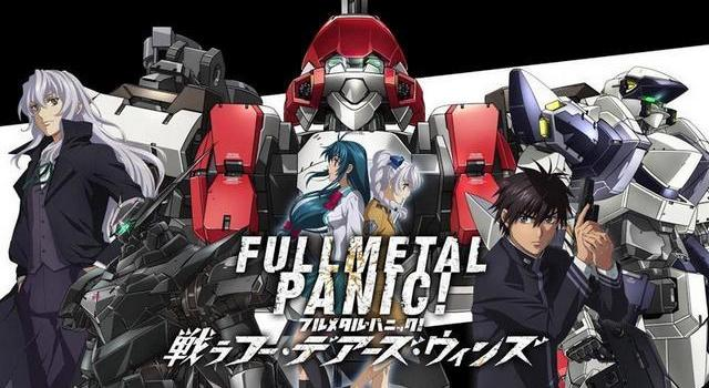 [雪飘工作室][Full Metal Panic! Invisible Victory]1-12