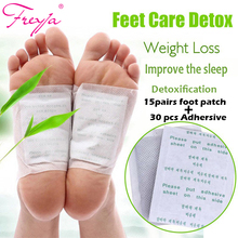 60 шт./лот Kinoki Ноги Вытрезвителя токсинов ноги Очищение бамбуковый пластырь патчи для похудения Стикеры (30 патчи + 30 шт. Adhersives)