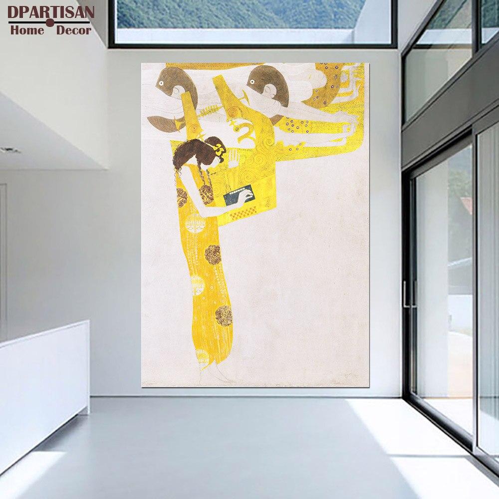 DPARTISAN oil print canvas wall art decor pictures Portrait kiss ...