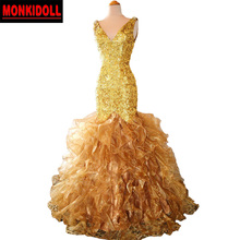 BONJEAN Elegant V Neck Quinceanera Dresses 2019 Mermaid