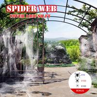 1 Set Halloween Super Stretch Spider Web For Indoor/Outdoor Decoration 10.58 Oz 1000 Sqft With 210 Pcs Fake Spiders