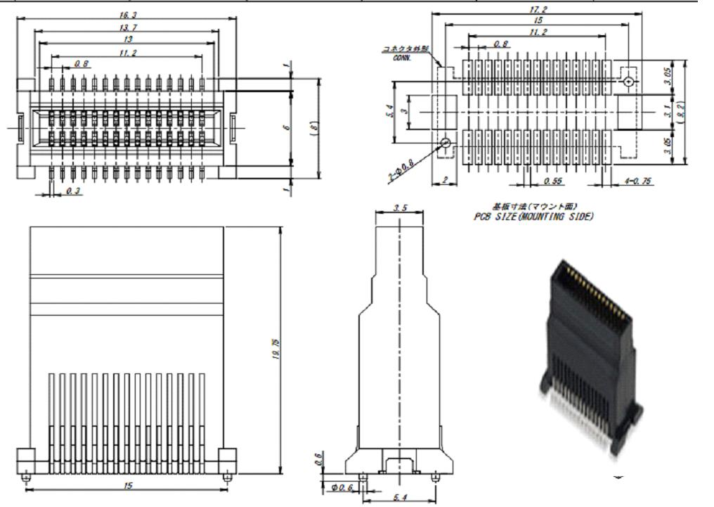 IMSA-9860B-100Y904 male seat 0.8mm pitch 100 bits
