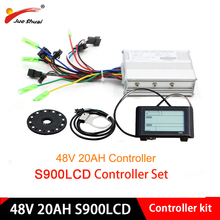 48V 500W Sine Wave controller electric bicycle accessories S900LCD display Dual Mode Hall Sensor Controller PAS Set E-bike kit