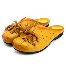 Damskie mokasyny płaskie buty ze skóry naturalnej obuwie damskie mokasyny modne kwiaty ręcznie robione mokasyny miękkie buty antypoślizgowe kapcie tanie tanio Adult 0 6kg (1 32lb ) 30cm x 20cm x 20cm (11 81in x 7 87in x 7 87in) Genuine Leather Women Shoes women loafers genuine leather