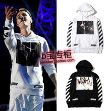 2016 new fashion off white Justin bieber trend elegant white vintage painting print hoodie sweatshirt set outwear jackets