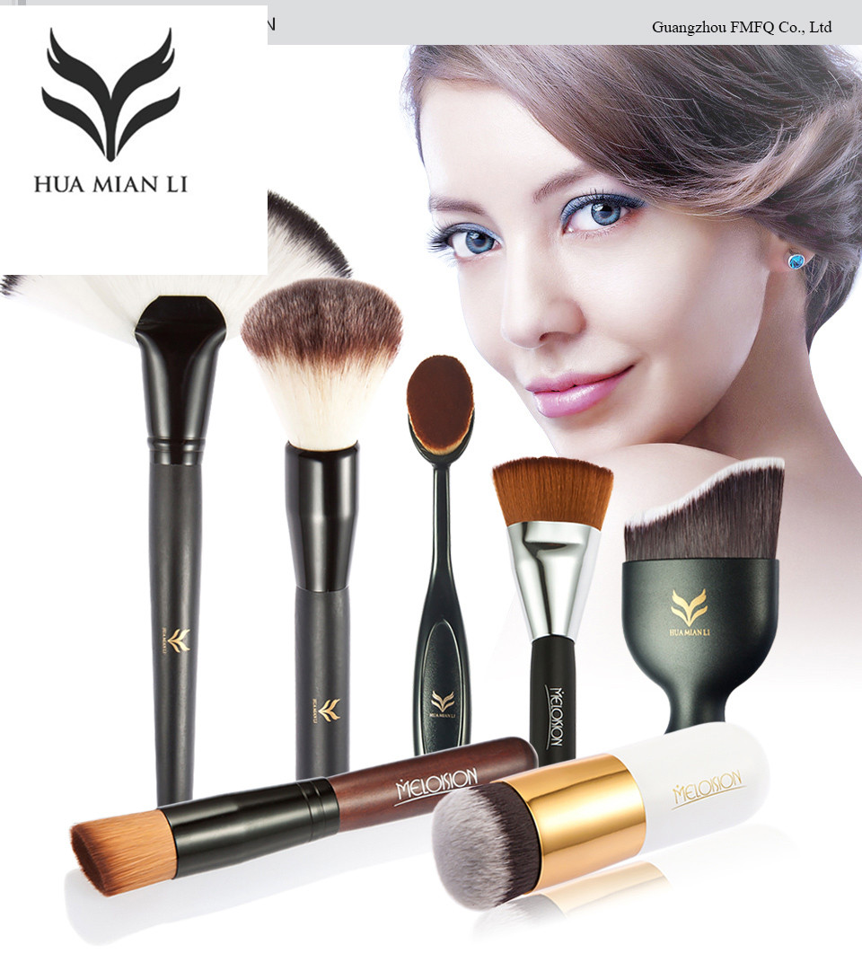 HUAMIANLI 7PCs Professional Beauty Makeup False Eyelashes Brush Set Makeup Brushes Foundation Powder Eyeliner Brushes Kit
