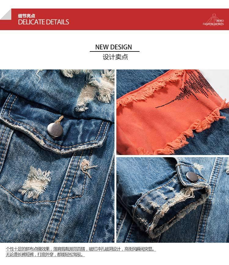 Jeans Ruban Slim Streetwear Vintage Denim Homme Patchwork Déchiré Fit Veste Lavé Hiphop 2018 1 Vestes Distressed afqTE5w