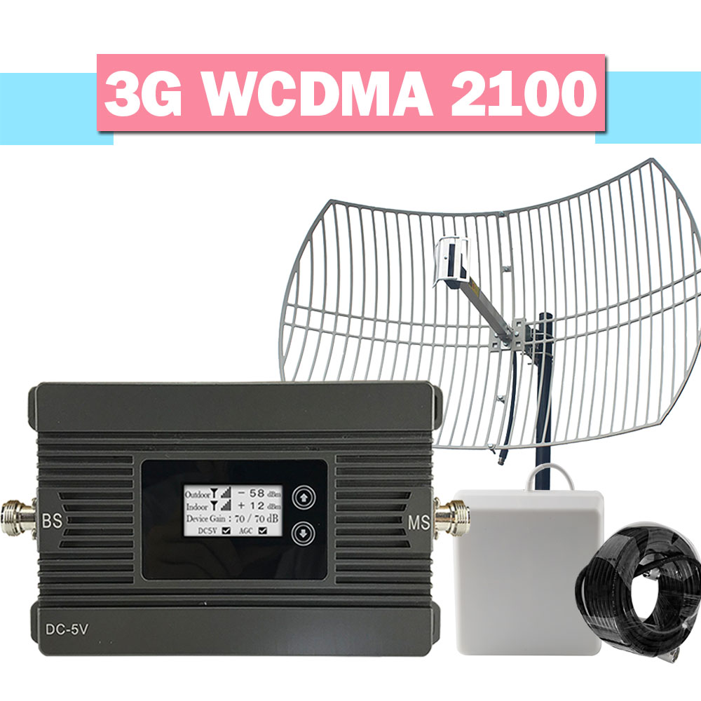 Smart 3G WCDMA 2100mhz Moblie Phone Signal Repeater High Gain Grid Antenna 80dB 3g Signal Amplifier LCD Display Cellular Booster