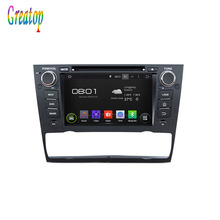 ROM 16G Quad Core 1024*600 Android 5.1.1 Fit BMW E90 Saloon E91 Touring E92 Coupe E93 Cabriolet Car DVD Player GPS  Radio