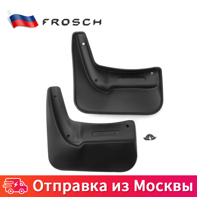 2 PCs Mud flaps splash guards car Mud Flaps Splash Guard Fender rear splash брызгови For RENAULT Logan 2004, 2010 installation without fender liner standard