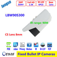 multi languages POE 3mp H.265  Compression 8mm lens, 90M IR distance safety surveillance cctv digital camera