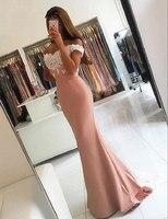 Элегантный румяный розовый кружевной Длинные свадебные платья 2018 развертки поезд свадебное платье vestido de festa longo