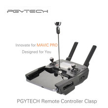 PGYTECH Remote Controller Clasp Length of the Lanyard is Adjustable Neck Sling for DJI MAVIC PRO/Platinum Drone Accessories