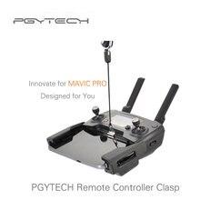 Pgytech control remoto cierre longitud de la cuerda es ajustable Masajeadores de cuello Sling para DJI Mavic pro/platino drone Accesorios