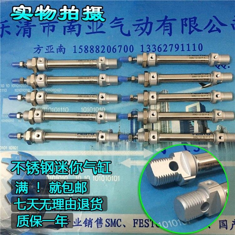 DSNU-12-75-P-A DSNU-12-100-P-A DSNU-12-125-P-A  FESTO round cylinders mini cylinder festo round cylinders mini cylinder dsnu 20 50 p a dsnu 20 75 p a dsnu 20 100 p a