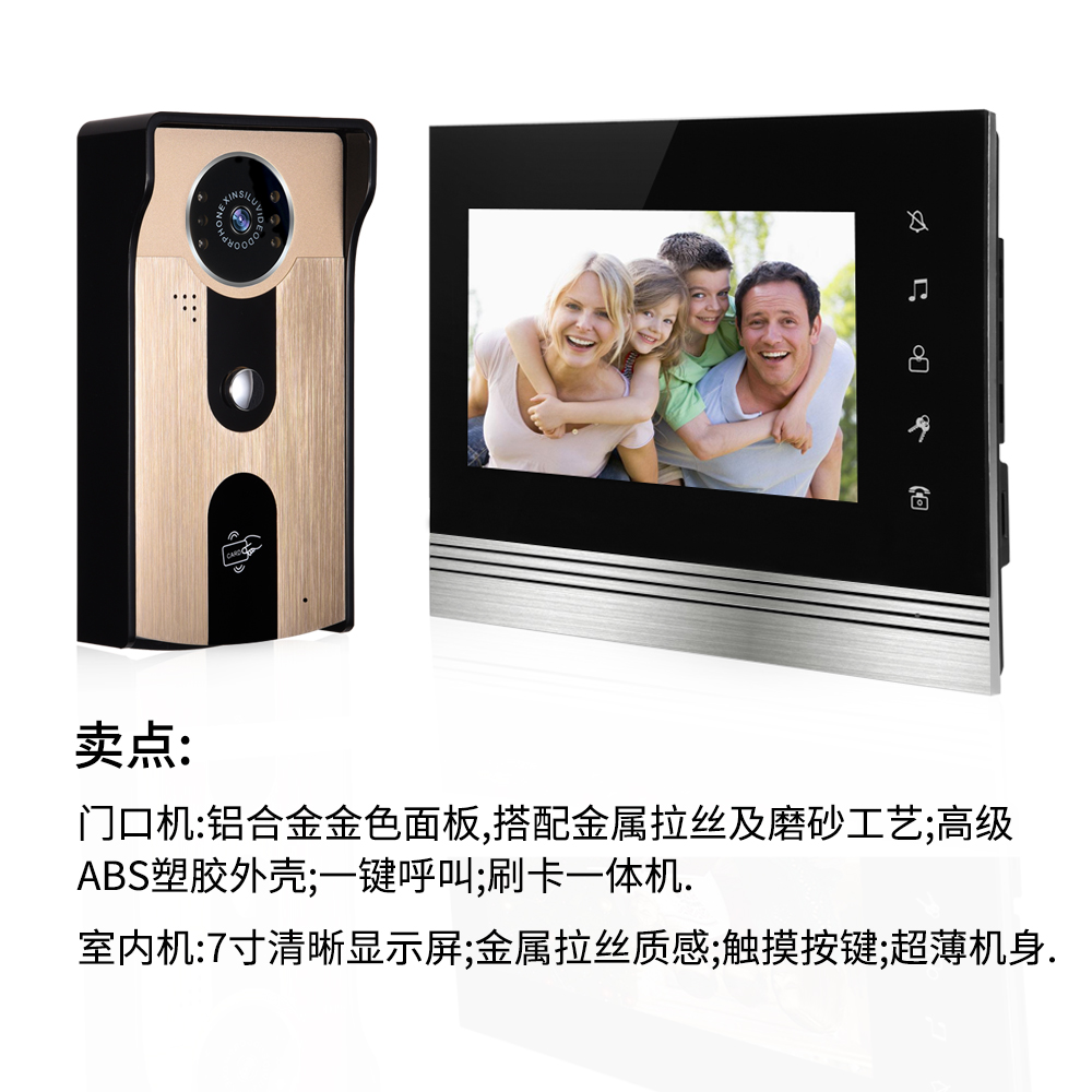 7 Inch Two Way Intercom Access Control Video Door Phone XSL-V70R-IDP