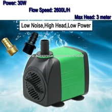 30W 3 Meter 2600 L Per Hour Submersible Pump for CNC Router Spindle Recycling Water Cooling For and Laser Machine