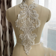 2Pieces Lace Fabric Exquisite Ivory White Applique Neckline Collar DIY Clothing Accessory Embroidery Sewing craft