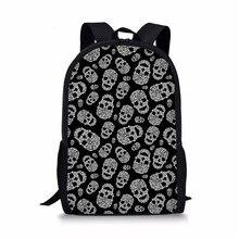 Forudesigns в стиле панк с принтом черепа детские школьные сумки стильный Starlight Мужчины школьный для подростка мальчиков рюкзак дети рюкзак(China)